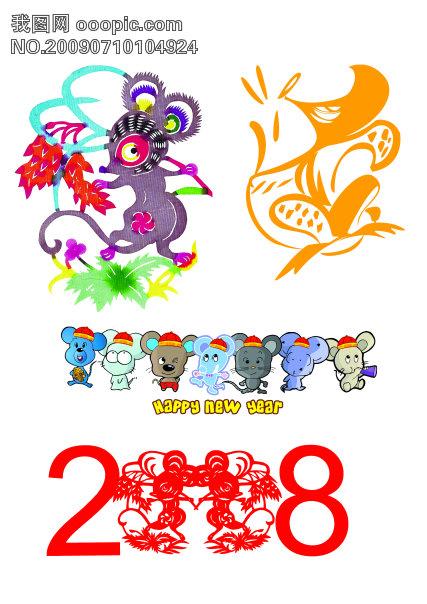 卡通可爱小老鼠_卡通动漫|卡通人物|卡通美女