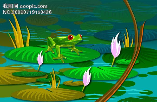 幼儿园关于池塘荷叶青蛙的图片