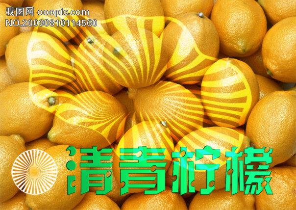 柠檬 下一个; 柠檬tv柠檬tv免费频道柠檬网络