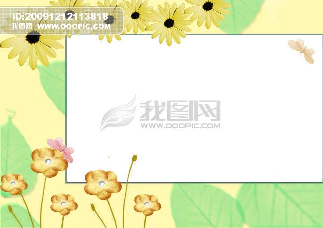ppt 背景 背景图片 边框 模板 设计 相框 650_458
