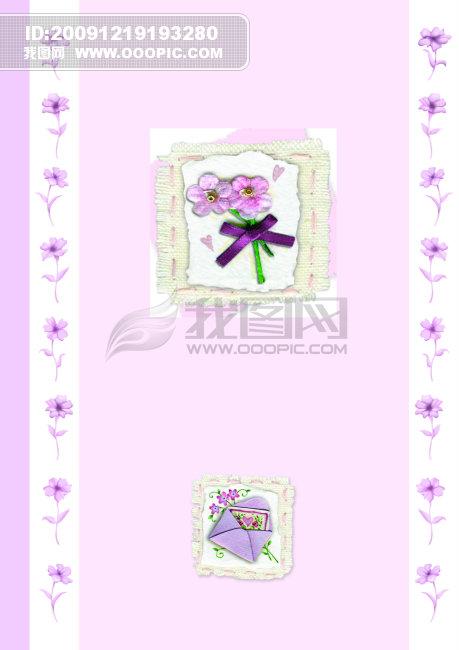 关于春节的手绘册子图片