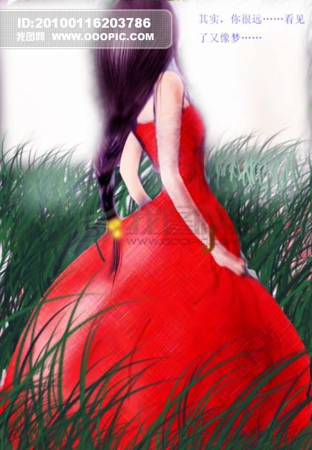 红衣新娘 插画 插画背景 插画人物 插画手绘 插画原创 少女插画 漫画