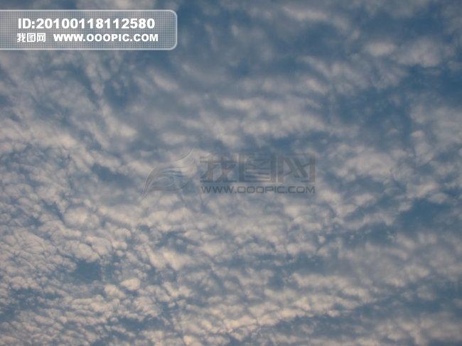 蓝天白云壁纸图片素材(图片编号:839728)