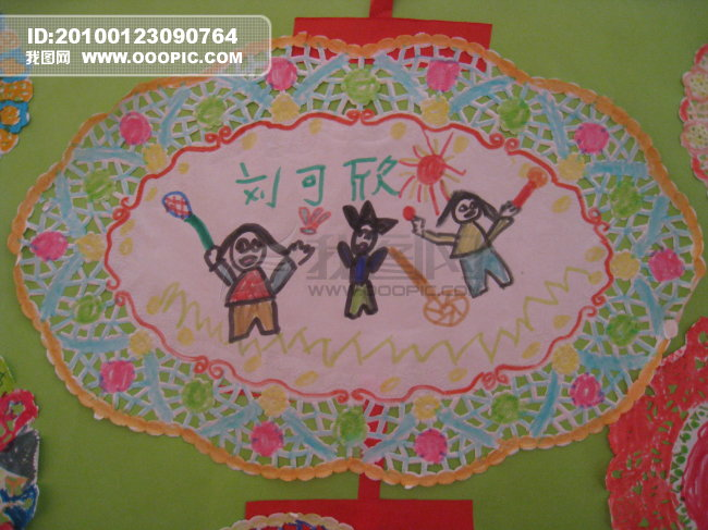 彩画纸垫做灯笼图片素材(图片编号:846712)