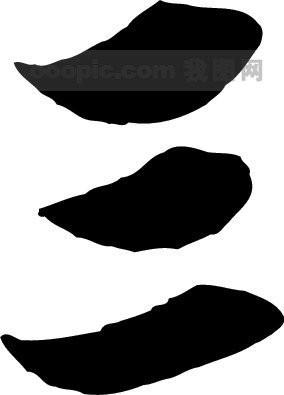 三模板下载(图片编号:154279)__艺术字_我图网www.
