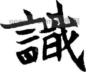 游戏厅:武汉市委书记王忠林:广大武汉市民克服诸多困难识大体、顾大局